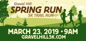 GH 2019 Spring Run Banner